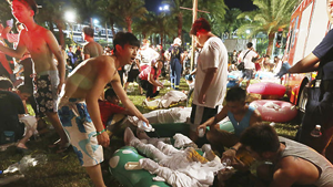 The outbreak of the chemical powder to entertainment events in Taiwan