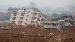 The garbage landslide in China