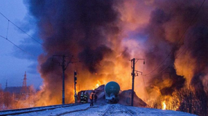 The collapse of the train with the gas in Bulgaria